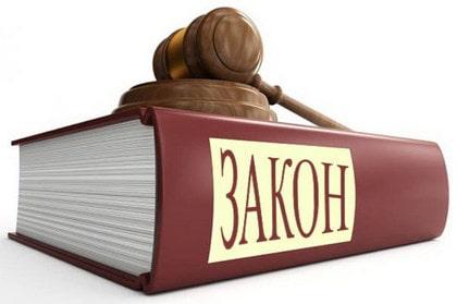 Законодательные основы открытия кальянной