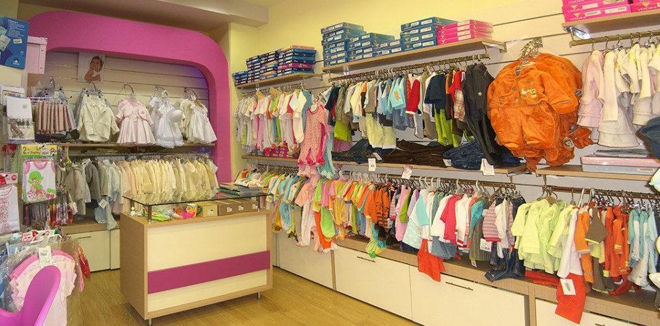 Детский комиссионный магазин бизнес идея анкета при открытии фирмы