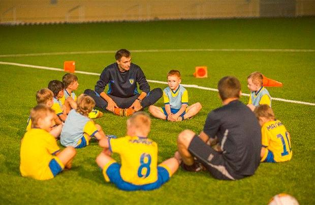 Футбольный клуб москва занятия с детьми клубы в москве с латиной