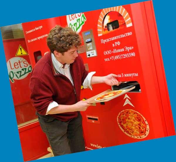 Изображение - Автомат с пиццей 1432272745_picemat